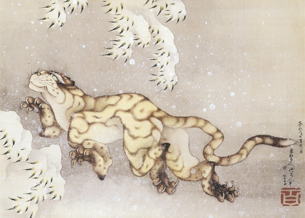 Hokusai - The Winter Tiger
