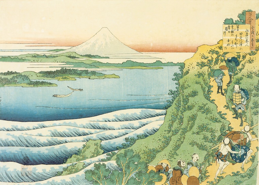 Hokusai - Travelers Climbing a Mountain Path
