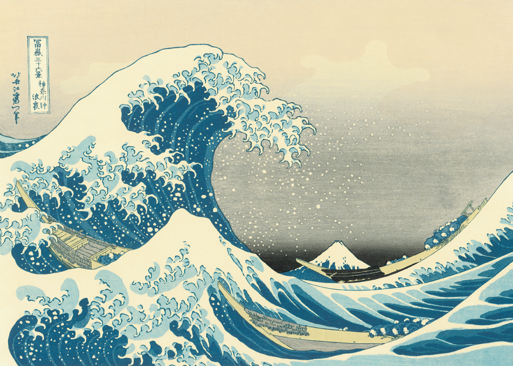 Hokusai - Under the Great Wave Off Kanagawa